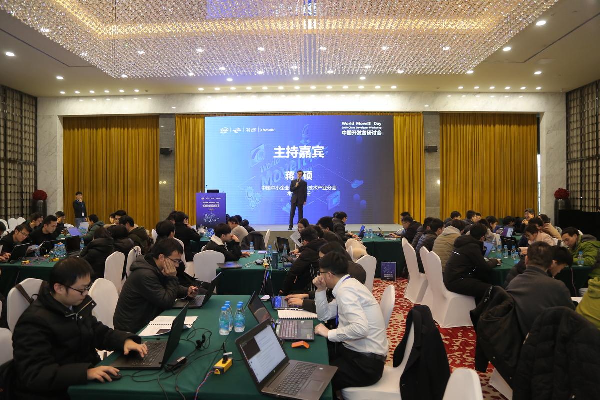 MoveIt China Developer Workshop
